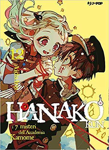HANAKO-KUN 12